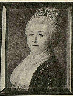 Личными услугами императрице камерфрау Перекусихина составила огромное личное состояние