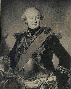 Преданность императрице Григория Орлова и его братьев стоила казне десятков миллионов рублей
