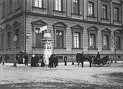 На протяжении многих десятилетий чиновникам Министерства государственных имуществ (на фото) только грезилось превращение топей в пашни