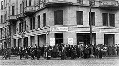 Разговоров о введении твердых цен на время войны оказалось достаточно для исчезновения товаров из торговли