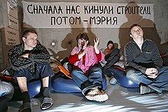 Прежний мэр Москвы отчитался об окончательном решении проблемы дольщиков, теперь дольщики напоминают о ней новому градоначальнику
