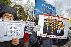 Чтобы протесты обманутых соинвесторов не приобретали политическую окраску, партия власти помогает пострадавшим административным ресурсом