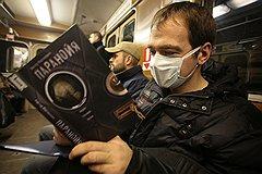 Если грипп и удастся победить, на смену ему немедленно придет другой не менее опасный вирус