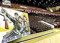 Северокорейские пропагандисты создали непревзойденные образцы идеологического жанра