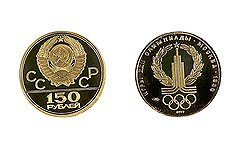 Практически весь тираж монет из драгметаллов, выпущенных к московской Олимпиаде, ушел за рубеж