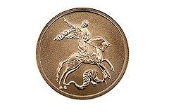 """""""Георгий Победоносец"""" — единственная на сегодняшний день золотая инвестиционная монета, выпускаемая в России"""