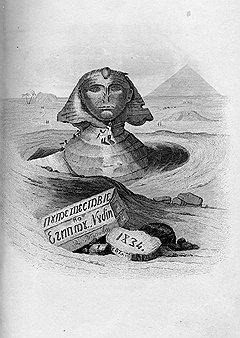 Некоторые русские паломники умудрялись побывать в стране сфинксов и пирамид, так и не увидев ни того ни другого