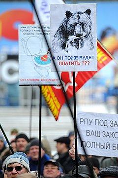 """Рыбаки буквально за один день показали, что их партия не меньше """"Единой России"""""""