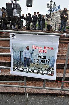 Главная интрига предстоящих выборов состоит не в том, захочет ли народ голосовать за Путина, а в том, захочет ли тот баллотироваться