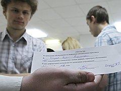 Даже если тестирование останется добровольным и анонимным, отказ от него все равно будет восприниматься как своего рода тест