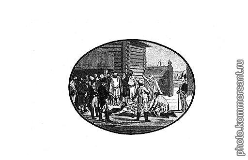 К дворовым бабам, отказывающим помещику в ласке, применялись самые неласковые способы перевоспитания