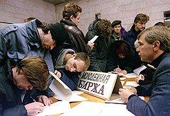 Для многих российских работодателей возраст соискателя важнее его опыта и квалификации