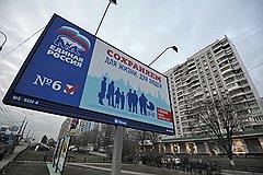 """Удивительное сходство щитов с рекламой """"Единой России"""" и билбордов с рекламой выборов как таковых заставило заподозрить, что избирком и партия работают в тандеме"""
