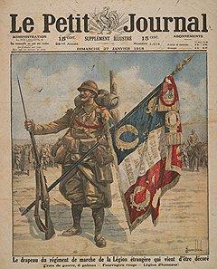 Вступая во французский Иностранный легион, разноплеменные наемники начинали себя считать лицами легионерской национальности