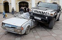 Русский страховой брокер