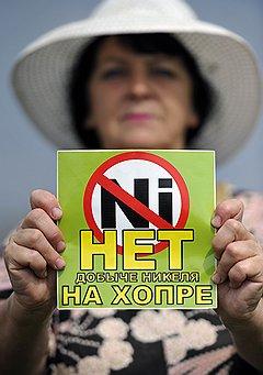 Новохоперские акции протеста могут оказаться действенными, поскольку в них нет политики и участвует практически все население
