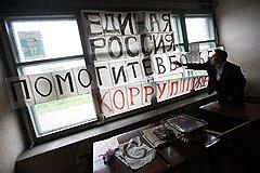 Требуя от функционеров своего региона расследовать факты коррупции в нем же, Эдуард Мочалов ходит по кругу