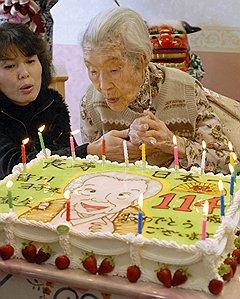 Теоретики считают, что человек рассчитан максимум на 126 лет. Практика изредка подтверждает эту теорию
