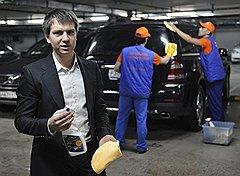 Собственноручно отмыв не один десяток машин, сегодня Олег Герасимов может позволить себе наблюдать за развитием бизнеса со стороны
