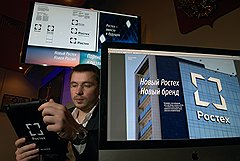 """Руководитель агентства """"Апостол"""" Василий Бровко верит, что с его помощью и новым брендом """"Ростех"""" выйдет на качественно иной уровень управления"""