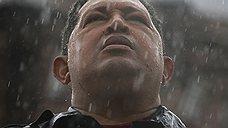 Кто хочет жить на улице Чавеса