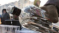 В России стало меньше водки