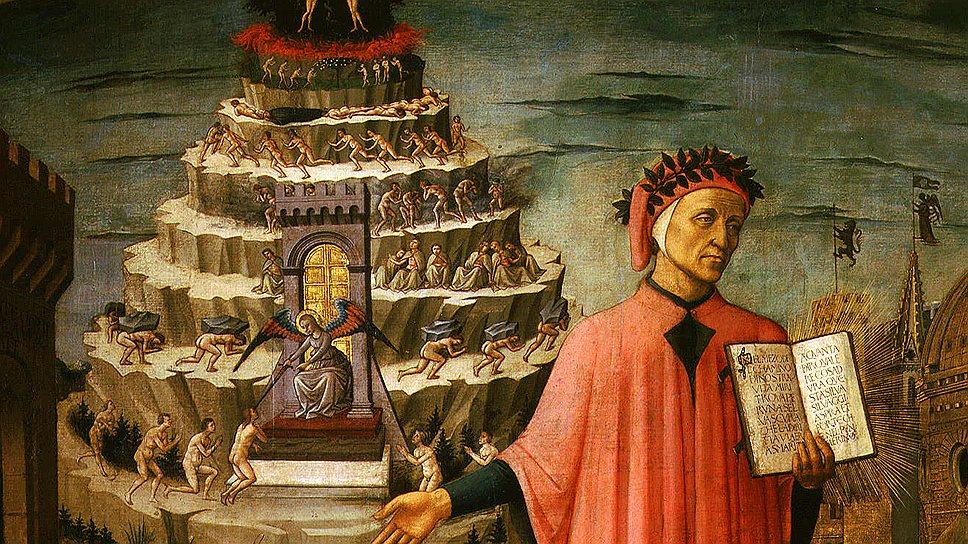 В модели Данте Алигьери сегодняшние банкиры могли бы рассчитывать на пытку огнем в седьмом круге ада