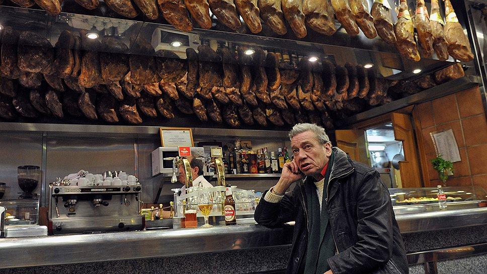 Кризис заставил испанцев серьезно сократить потребление