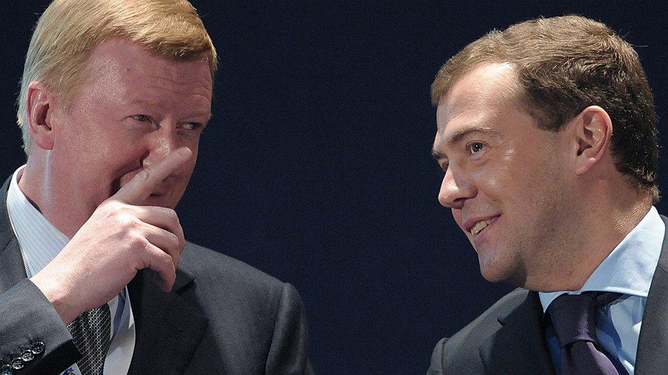 Дмитрию Медведеву и Анатолию Чубайсу очень нравится инновационный бизнес, но развивать его в жестких рамках госструктуры пока не очень получается