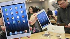 Главный минус iPad mini