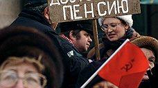 Тысяча рублей за 35 лет трудового стажа