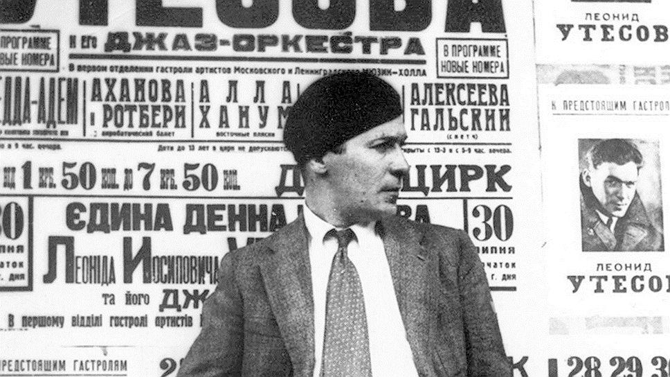 Популярные советские певцы не имели ни малейшего представления о грандиозных подпольных тиражах своих записей