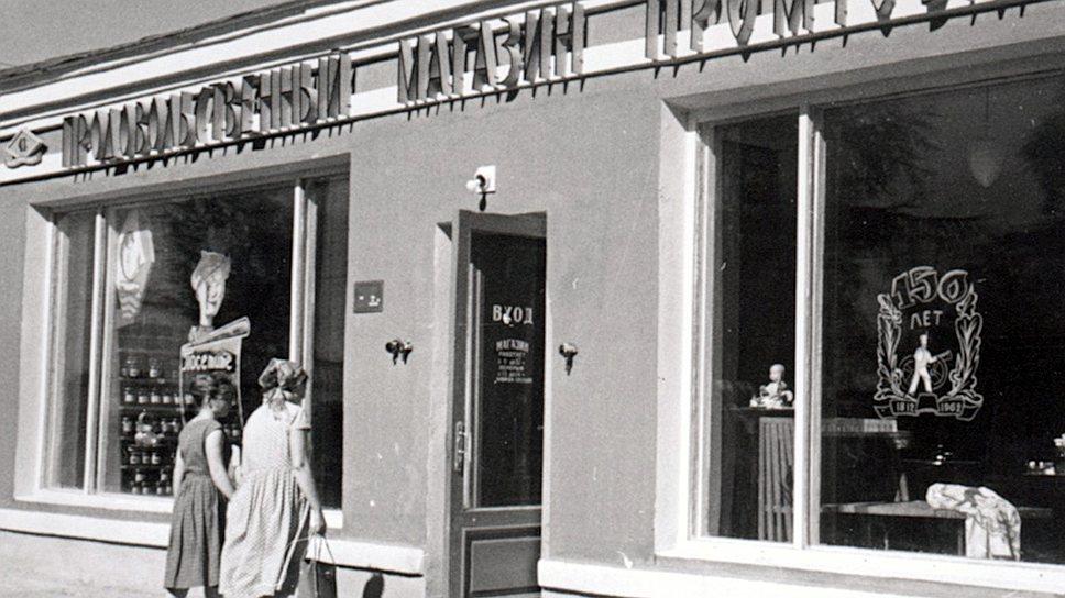 """Любой """"левый"""" товар легко находил правильного оптового покупателя в лице представителей советской торговли"""