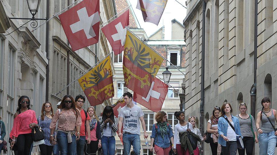 Швейцария гостеприимно встречает студентов со всего мира