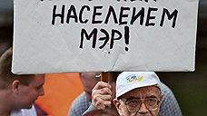 Вы кого хотели бы видеть мэром Москвы?