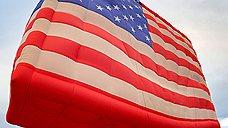 США без монетарного костыля