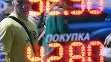 Когда упадет рубль