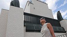 Парижская крыша на Пречистенке