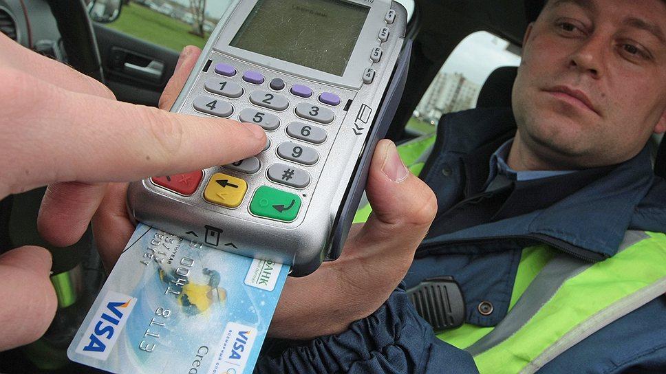 Один из верных способов уплатить штраф и не остаться в должниках — сделать это через онлайн-сервис Госавтоинспекции