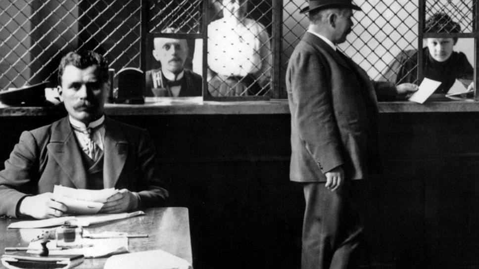 Почтовые служащие использовали мошеннические схемы для завладения честно заработанными деньгами клиентов