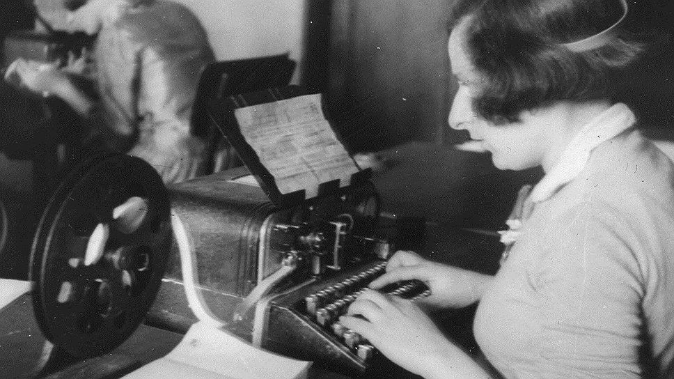 Методы фальсификации телеграфных денежных переводов переставали совершенствоваться, только когда за связистами начинала пристально следить милиция
