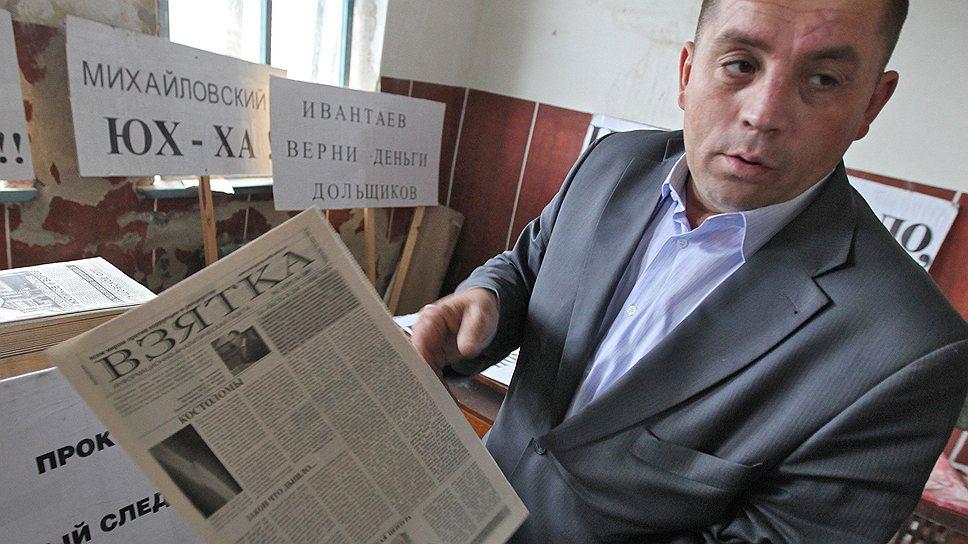 """Изложенные в газете """"Взятка"""" чувашского предпринимателя Эдуарда Мочалова факты коррупции остались незамеченными, зато там было обнаружено разжигание межнациональной розни"""