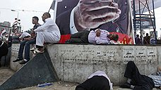 Миллиарды Египту в помощь