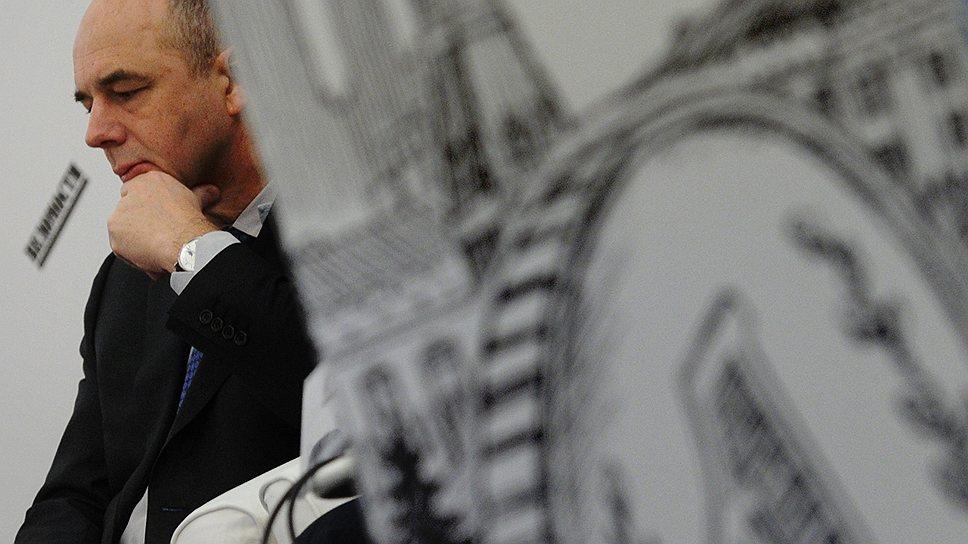 Антон Силуанов столкнулся с большой нехваткой рублей в бюджете