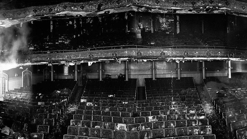 """Театр """"Ирокез"""" был настолько пожароустойчивым, что его хозяева сэкономили на сигнализации, отказались от огнетушителей и заперли пожарные выходы"""