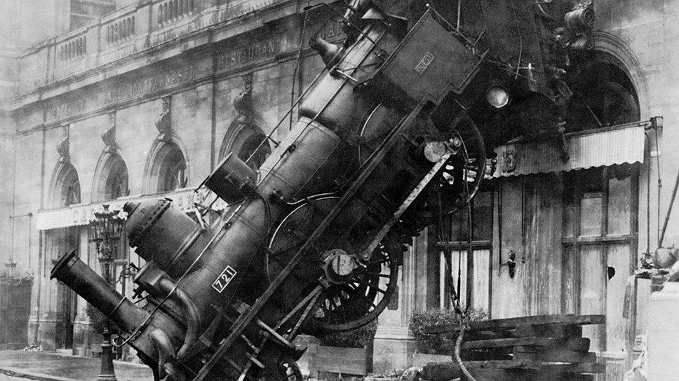 В XIX веке французы еще не знали, что если наказывать за аварии одних лишь стрелочников, то можно увидеть, как паровоз вылетает в окно