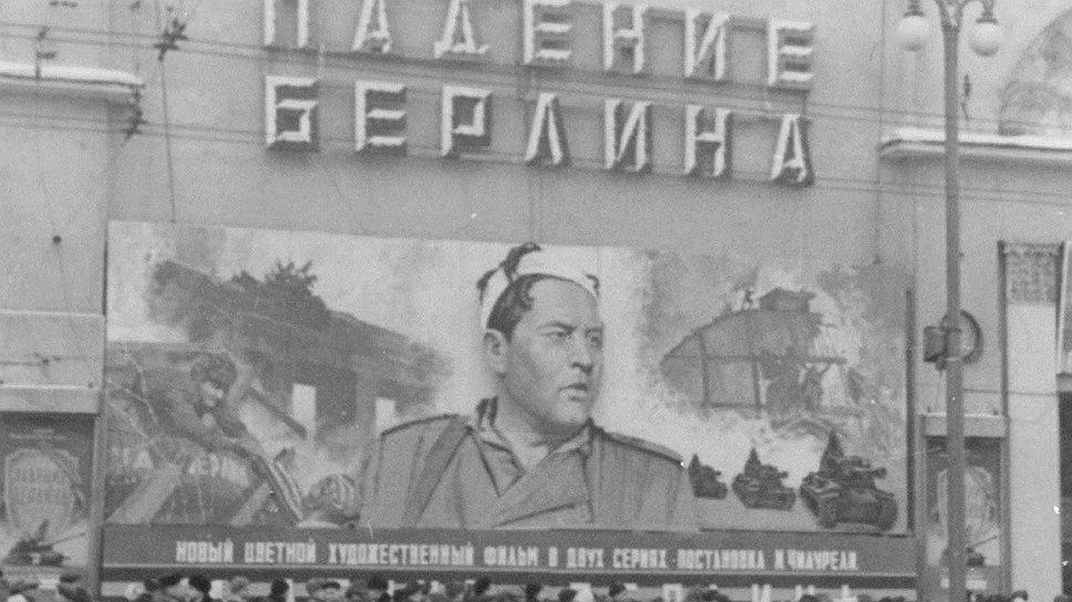 Дефицит кассовых советских фильмов привел к появлению на экранах зарубежных картин, приносивших значительный доход