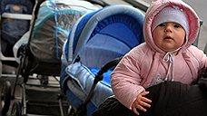 Как повысить рождаемость в России?