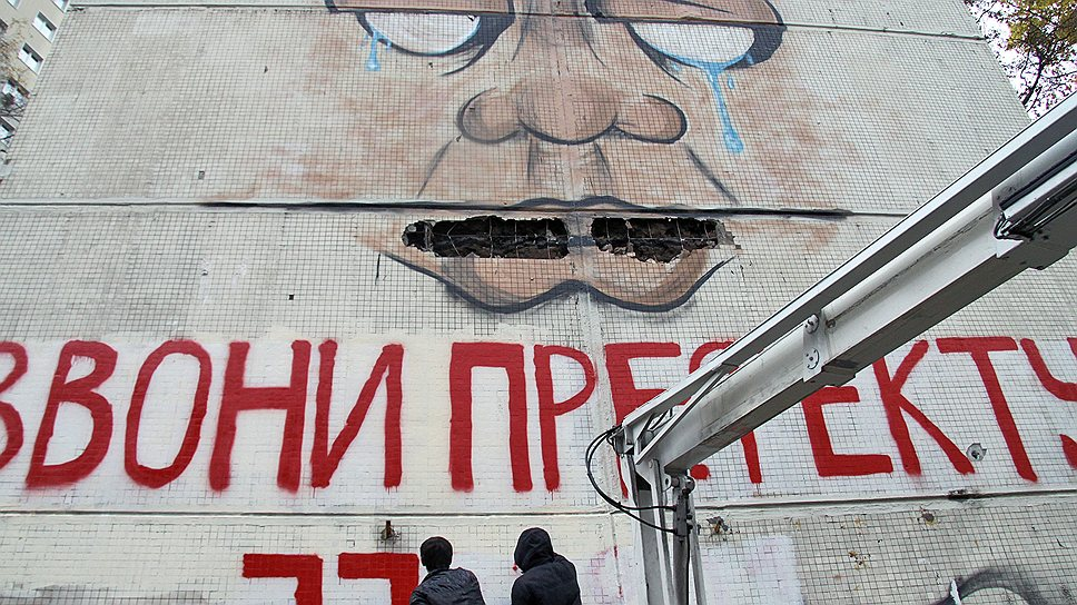 Уличные художники стремятся найти общий язык с местными управами