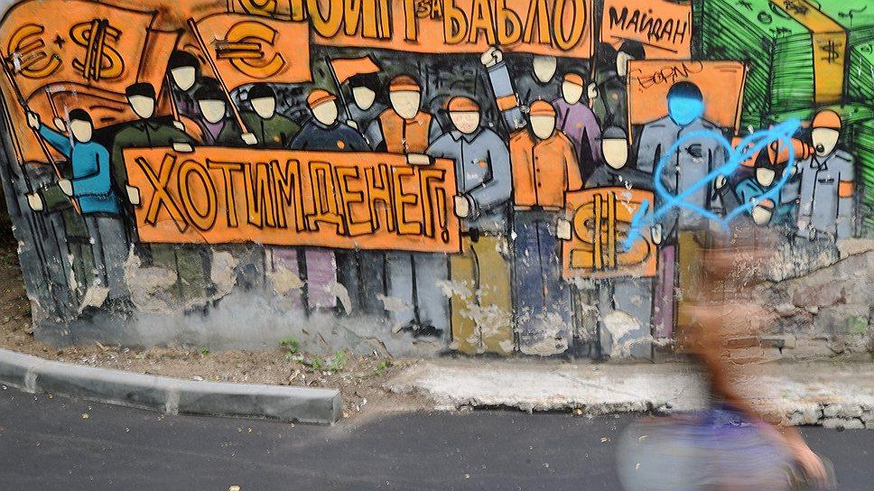 Из запретного и протестного уличное искусство постепенно превращается в коммерческое